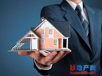 七大要素帮您选对房产经纪人