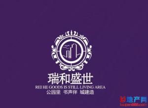 【瑞和盛世】A9栋景观楼王,火爆发售中!